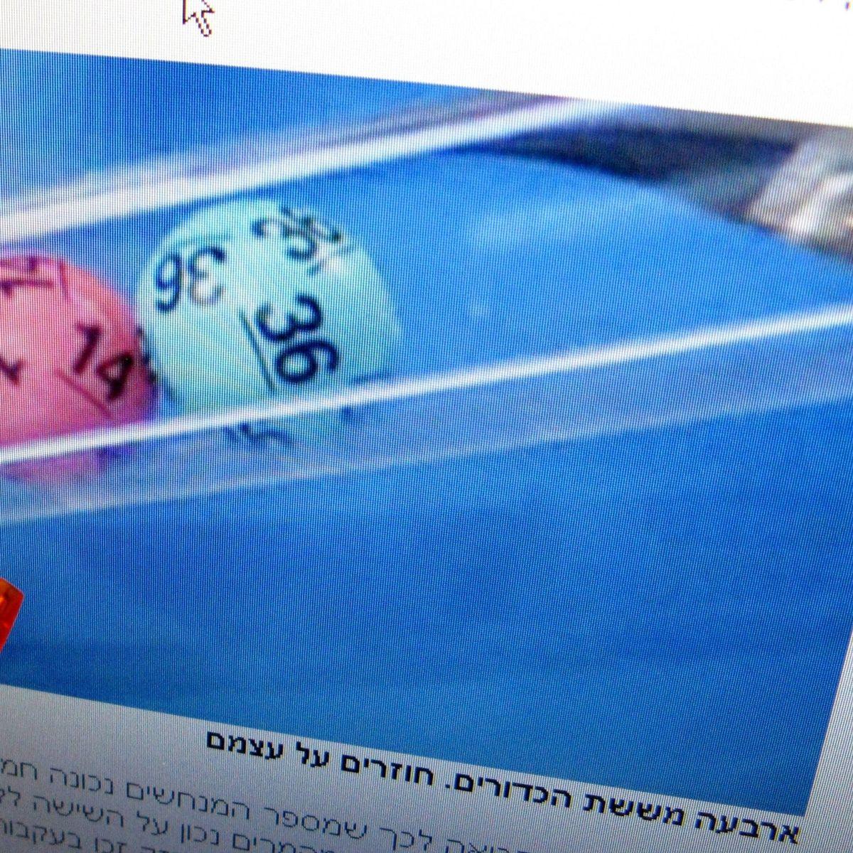 zufalls lottozahlen
