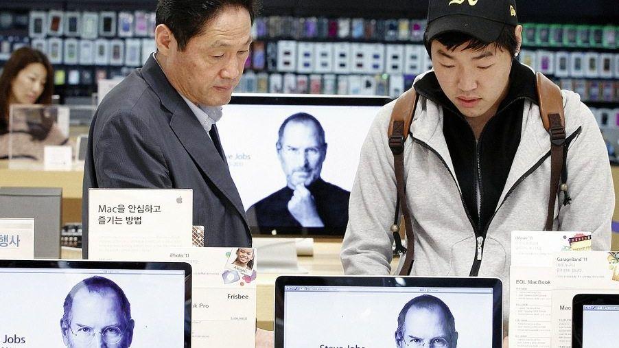 Apple-Store in Seoul