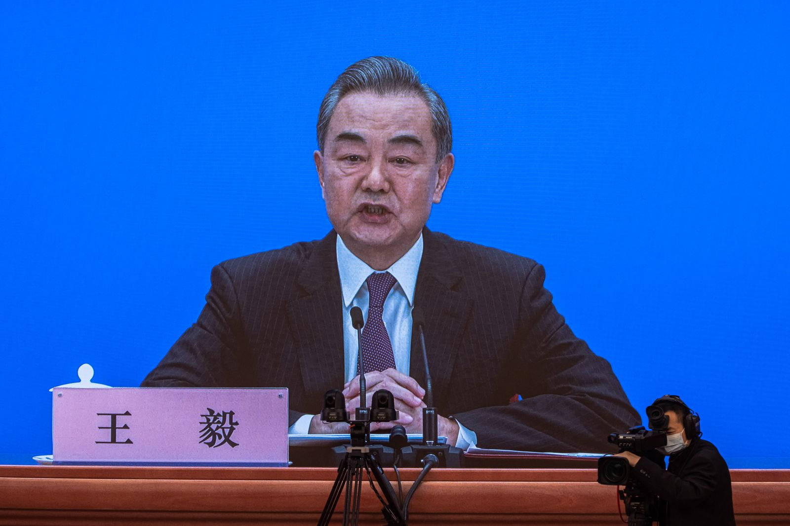 Chinese Foreign Minister Wang Yi press conference in Beijing