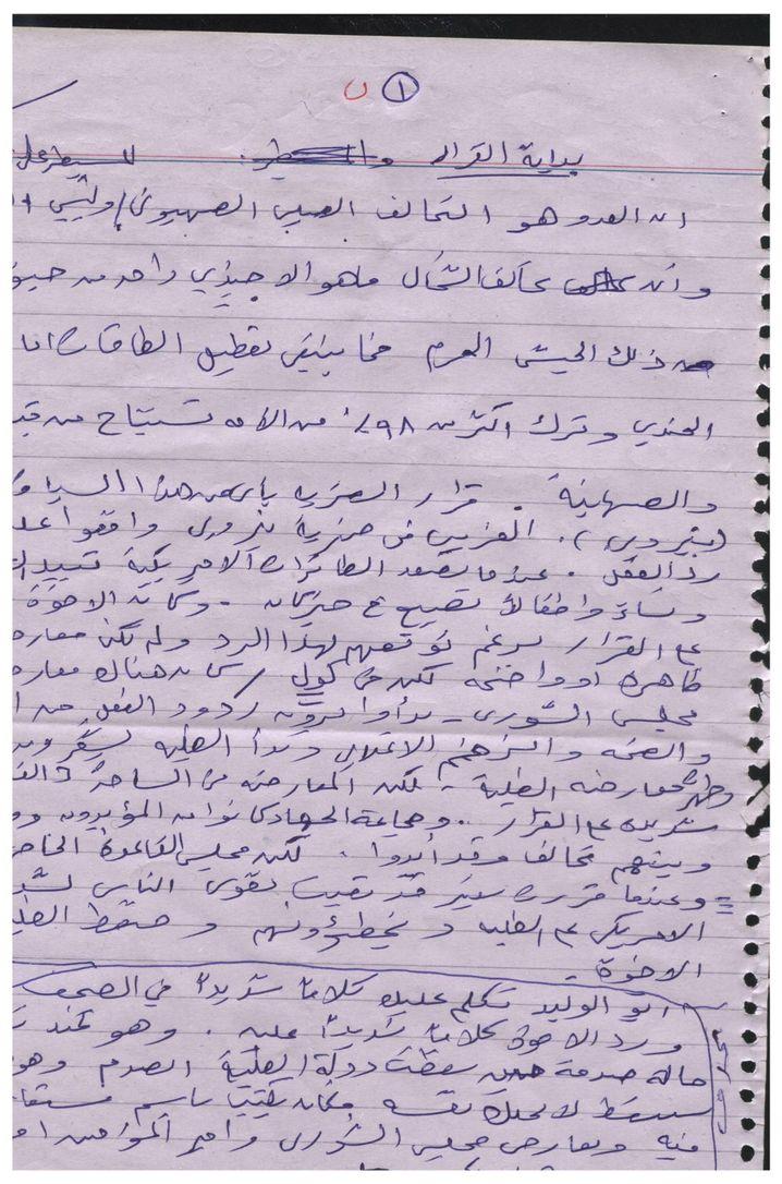 Veröffentlichtes Dokument aus dem Bin-Laden-Bestand in Abbottabad