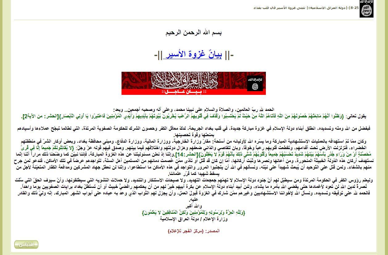 Yassin / Bekennerschreiben / al-qaida