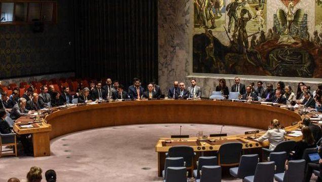 Uno-Sicherheitsrat in New York (Archivbild)