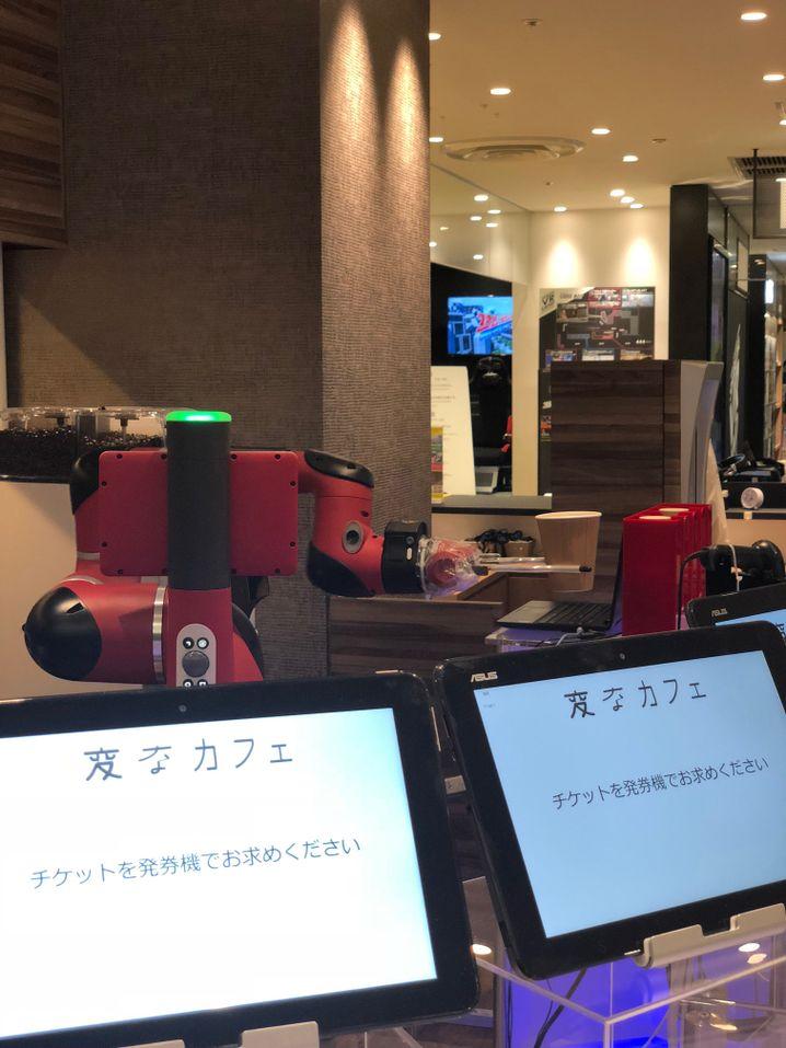 Roboter-Café in Tokio