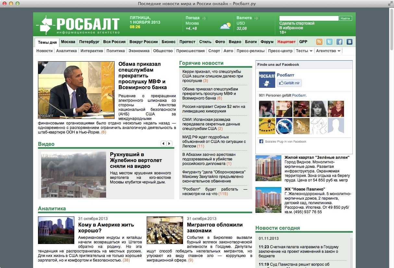 Screenshot rosbalt.ru