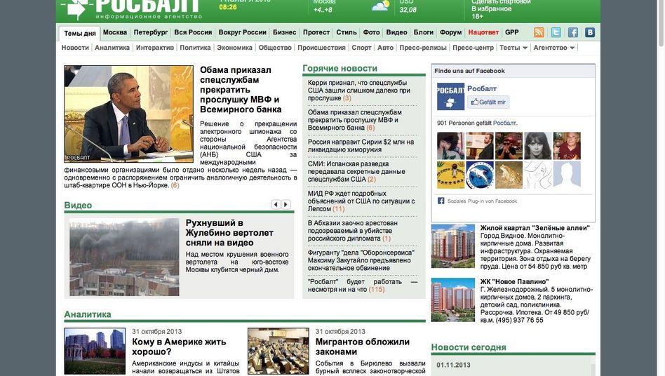 Screenshot rosbalt.ru/