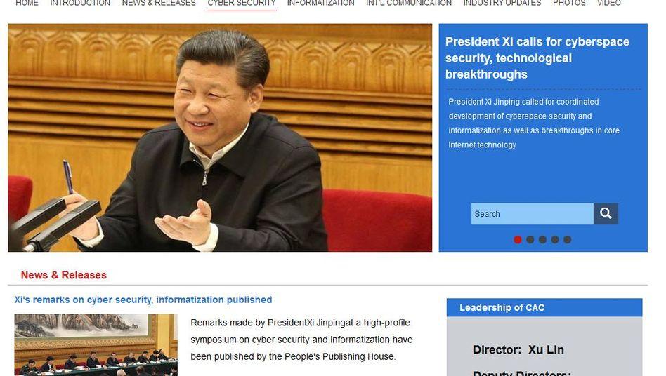 Website der chinesischen Internet-Regulierungsbehörde
