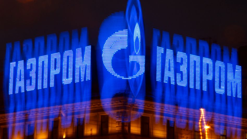 Gazprom-Logo in Sankt Petersburg: Frist bis zum 2. Juni