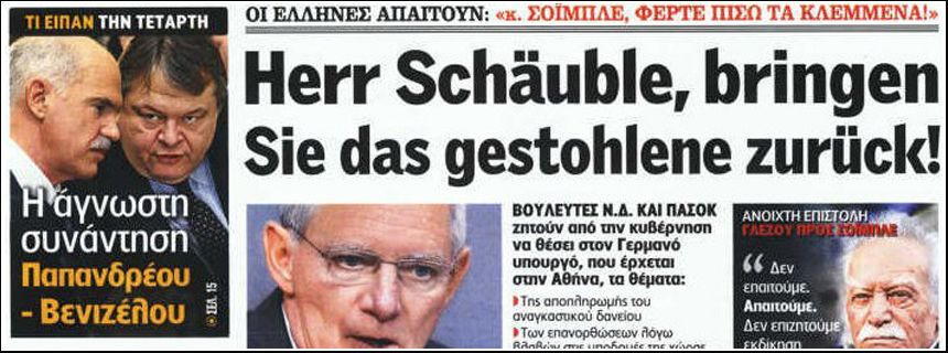 Cover Real News / Schäuble