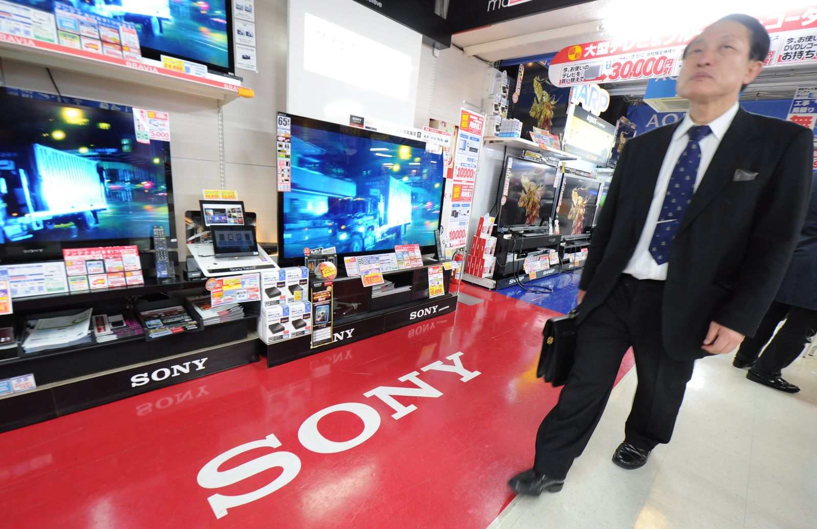 Sony Corp. to Cut 10,000 Jobs Globally