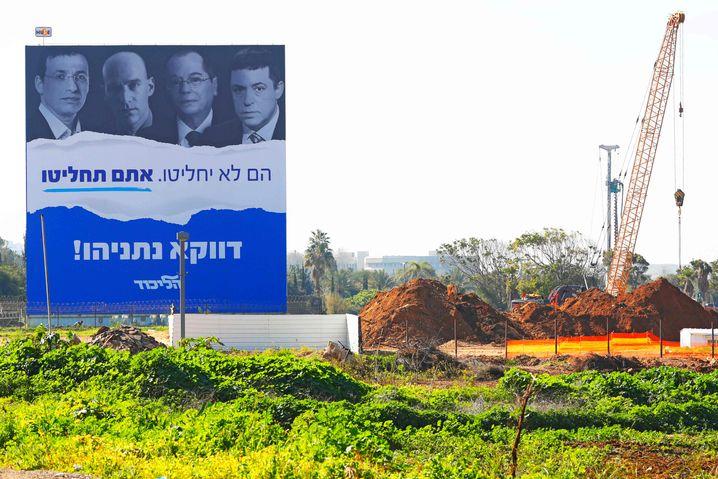 Likud-Wahlplakat