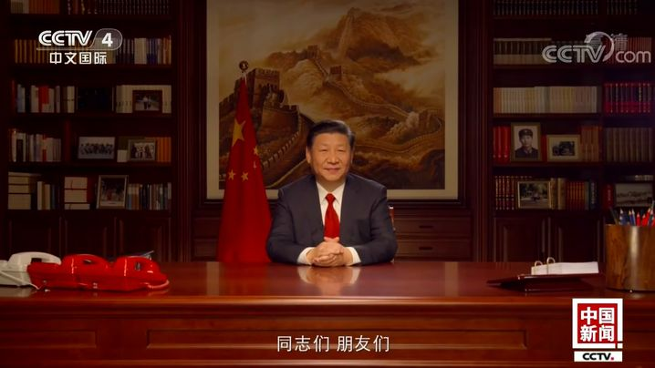"Chinese President Xi Jinping during his new year's speech: ""China's advantage is the huge data pool which fuels machine learning."""