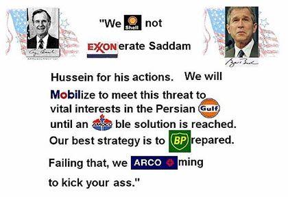 Screenshot einer Protestnote gegen die Kriegspolitik von US-Präsident Georg W. Bush, die derzeit im Internet kursiert.
