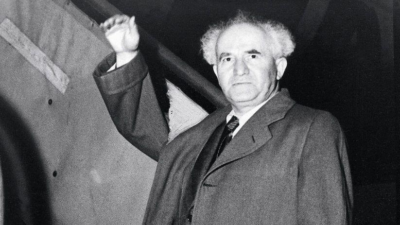 Staatsgründer: David Ben-Gurion, 1948