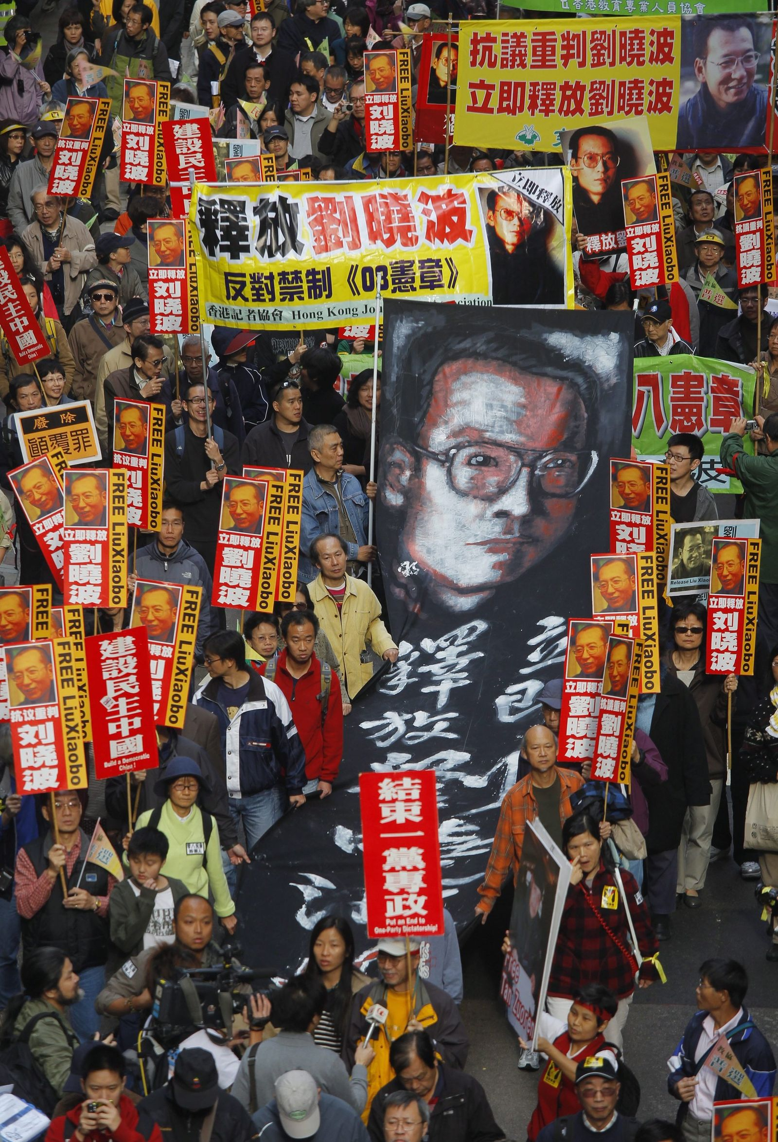 Pro-Xiaobo-Demo