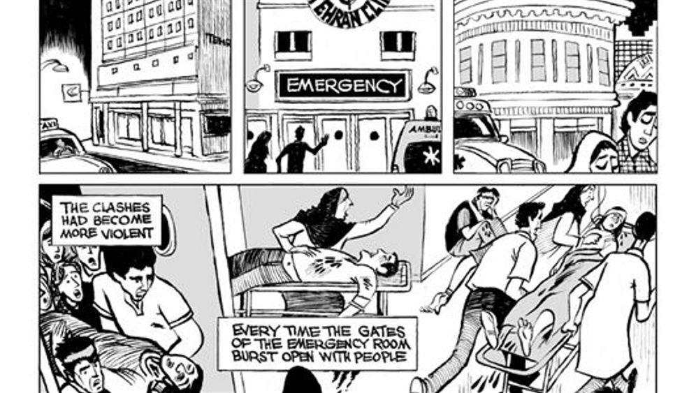Internet-Comic: Gezeichnet von Unrecht und Terror