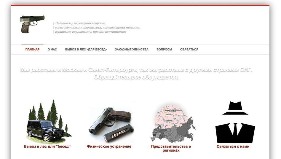 """Screenshot des Killer-Angebots: """"Kontaktieren Sie uns, wir können über alles verhandeln"""""""
