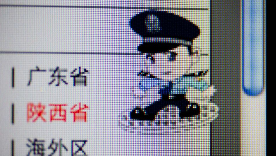 Warnhinweis: Schon seit Jahren warnen chinesische Behörden Internetnutzer mit solchen Symbolen vor dem Besuch bestimmter Webseiten.