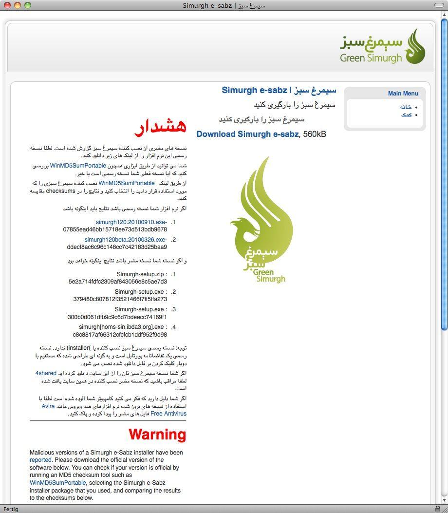 NUR ALS ZITAT Screenshot Antizensur-Software Simurgh