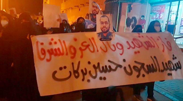 Da der Verurteilte Straftäter Hussain Barakat im Gefängnis gestorben ist, kam es zu Protesten in Bahrain