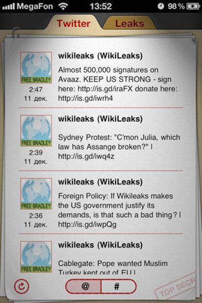 EINMALIGE VERWENDUNG SCREENSHOT WikiLeaks App
