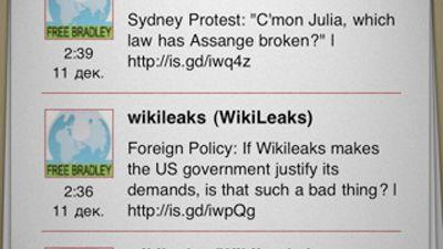 WikiLeaks-App: Nach wenigen Tagen aus dem App Store entfernt.