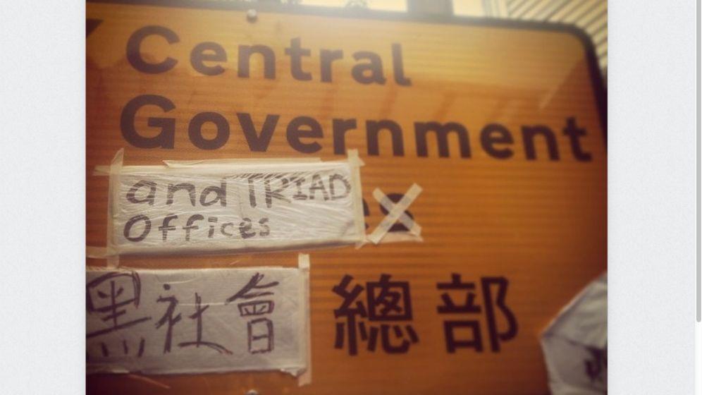 """Triaden in Hongkong: """"Ein Fluch für die Zivilgesellschaft"""""""