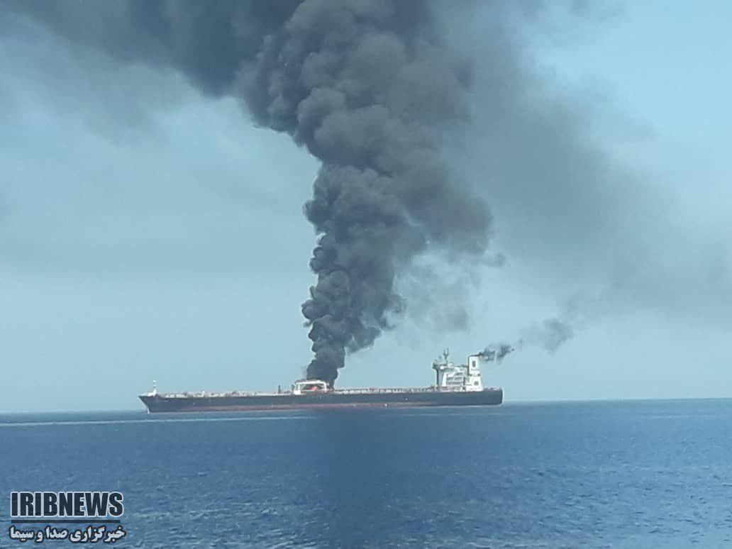 Iran / Tanker Zwischenfall