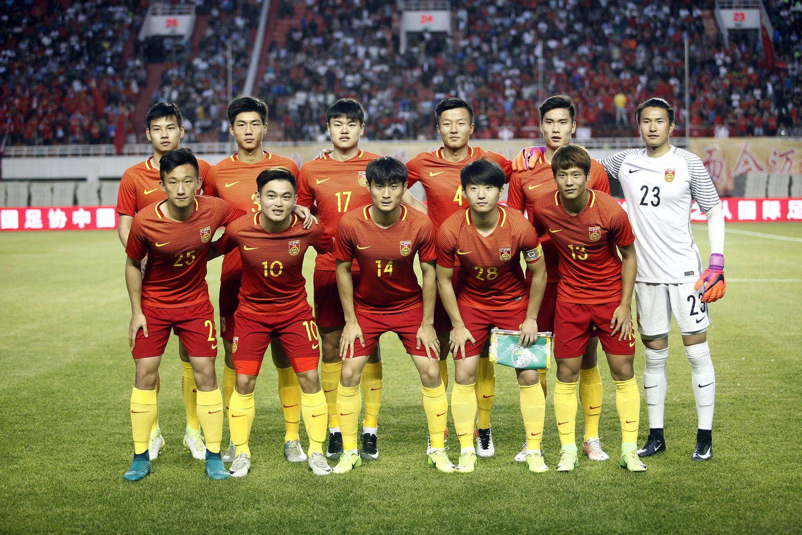 EINMALIGE VERWENDUNG U20 China Team/ Mannschaft 2017