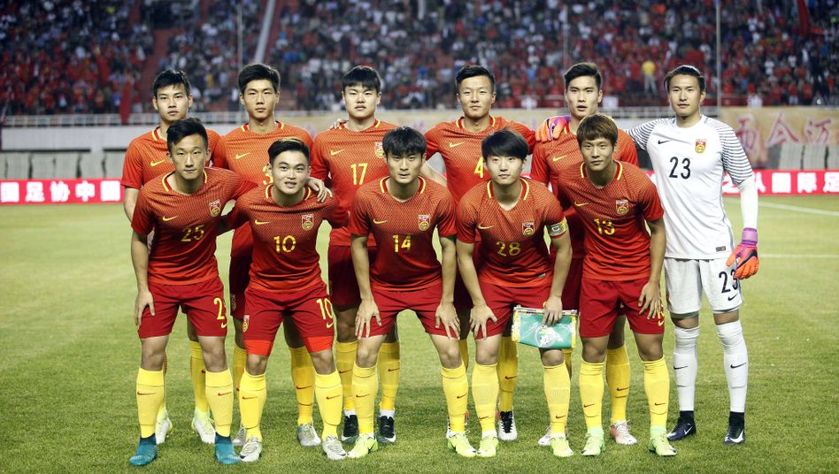Chinas U20-Nationalmannschaft