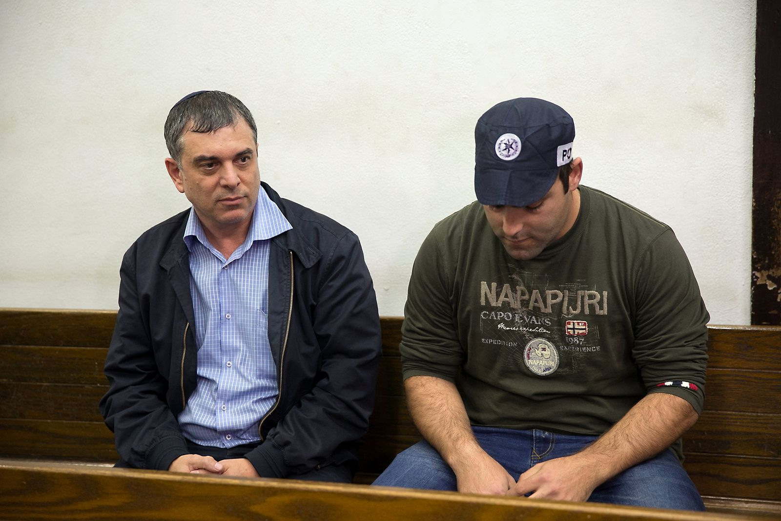 ISRAEL-POLITICS/CORRUPTION