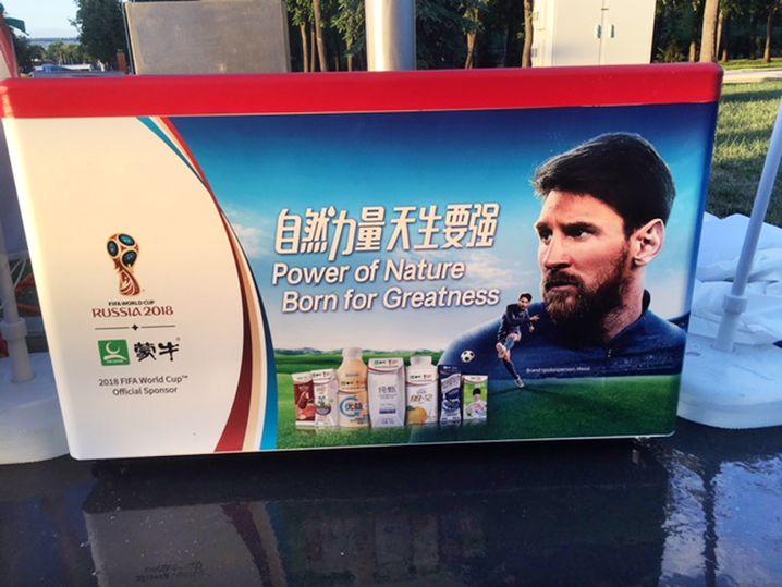 Werbefigur Lionel Messi