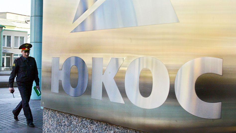 Jukos-Hauptquartier (2007): Alle Zutaten eines Wirtschaftskrimis