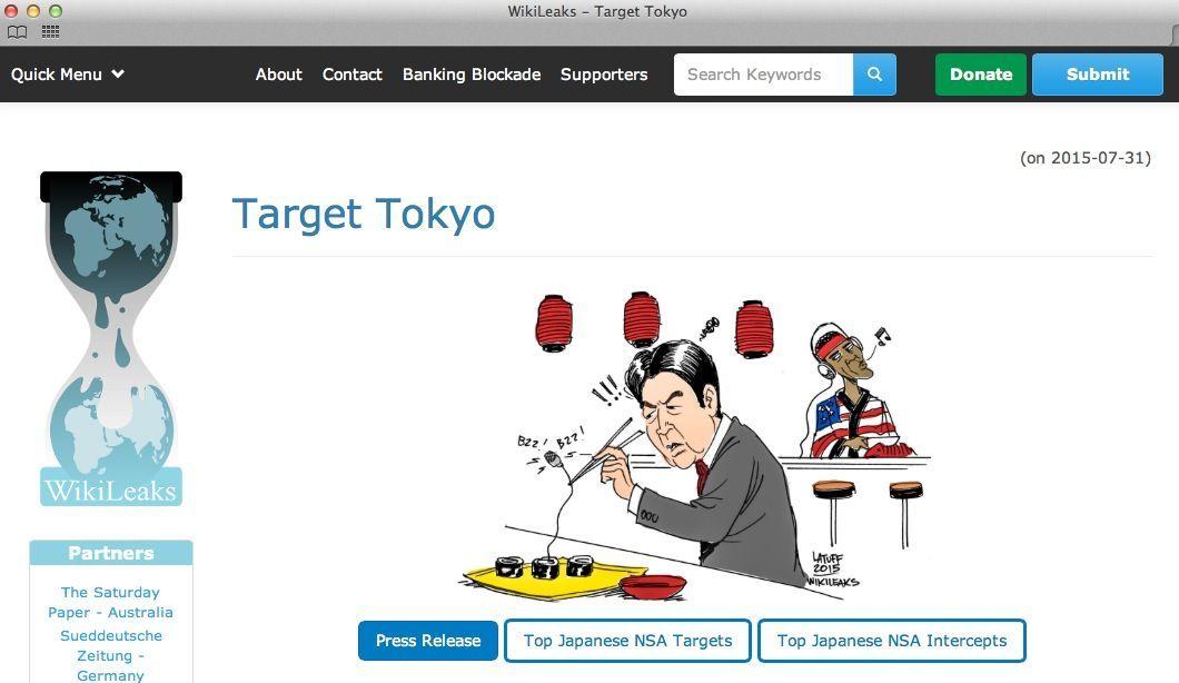 EINMALIGE VERWENDUNG NSA Japan