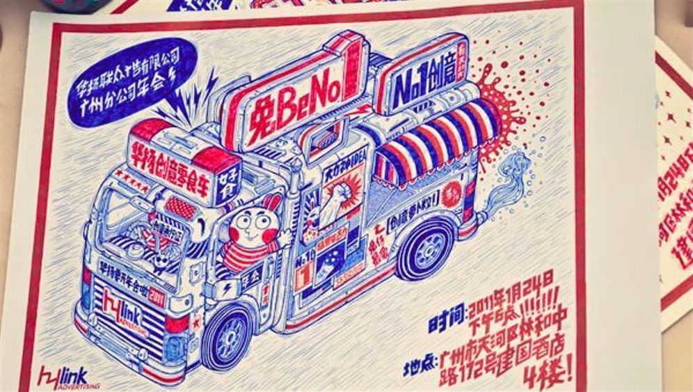 Design aus China: Hasen am Steuer, Mafiosi in Aufruhr