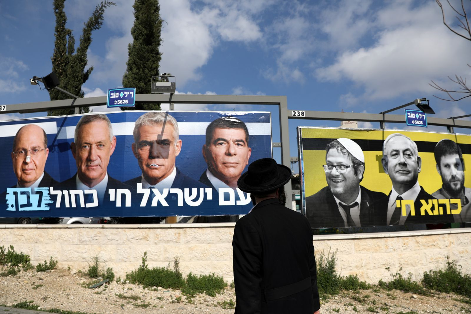 ISRAEL-ELECTION/
