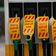Tausende Tankstellen ohne Benzin – Regierung erwägt Einsatz der Armee