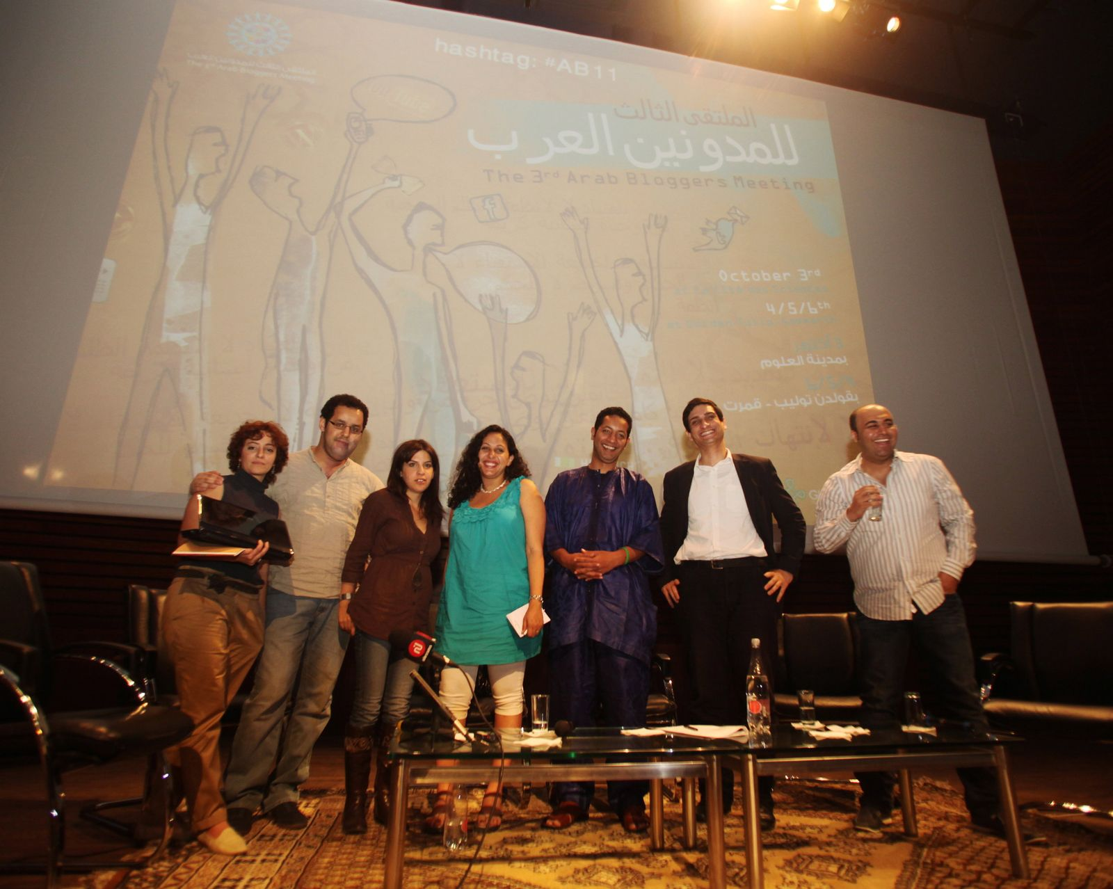 Tunis/ Blogger