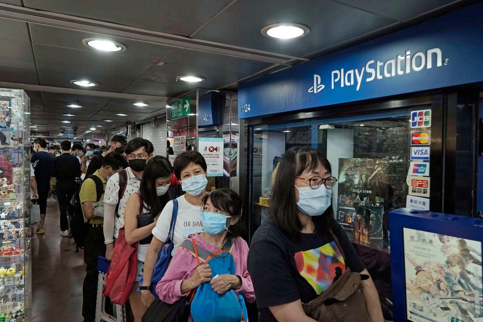 Hong Kong Sony PlayStation 5