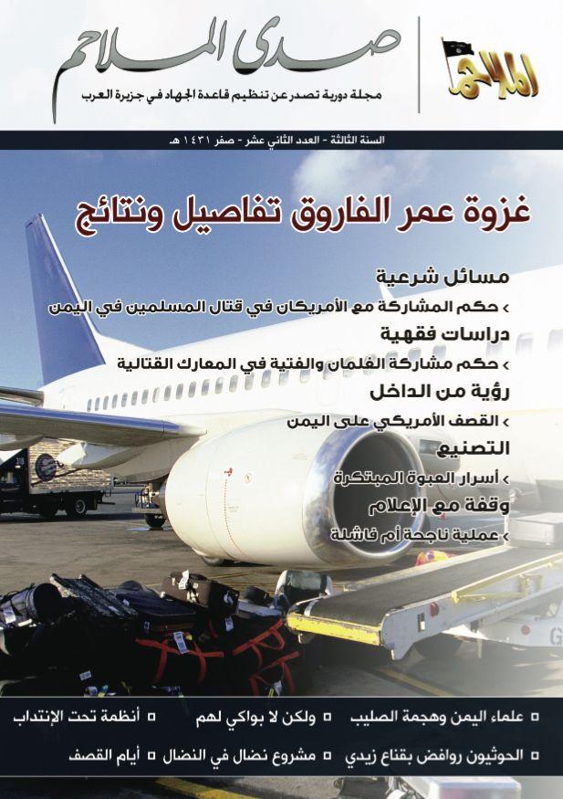 NUR ALS ZITAT Screenshot YASSIN / Jemen