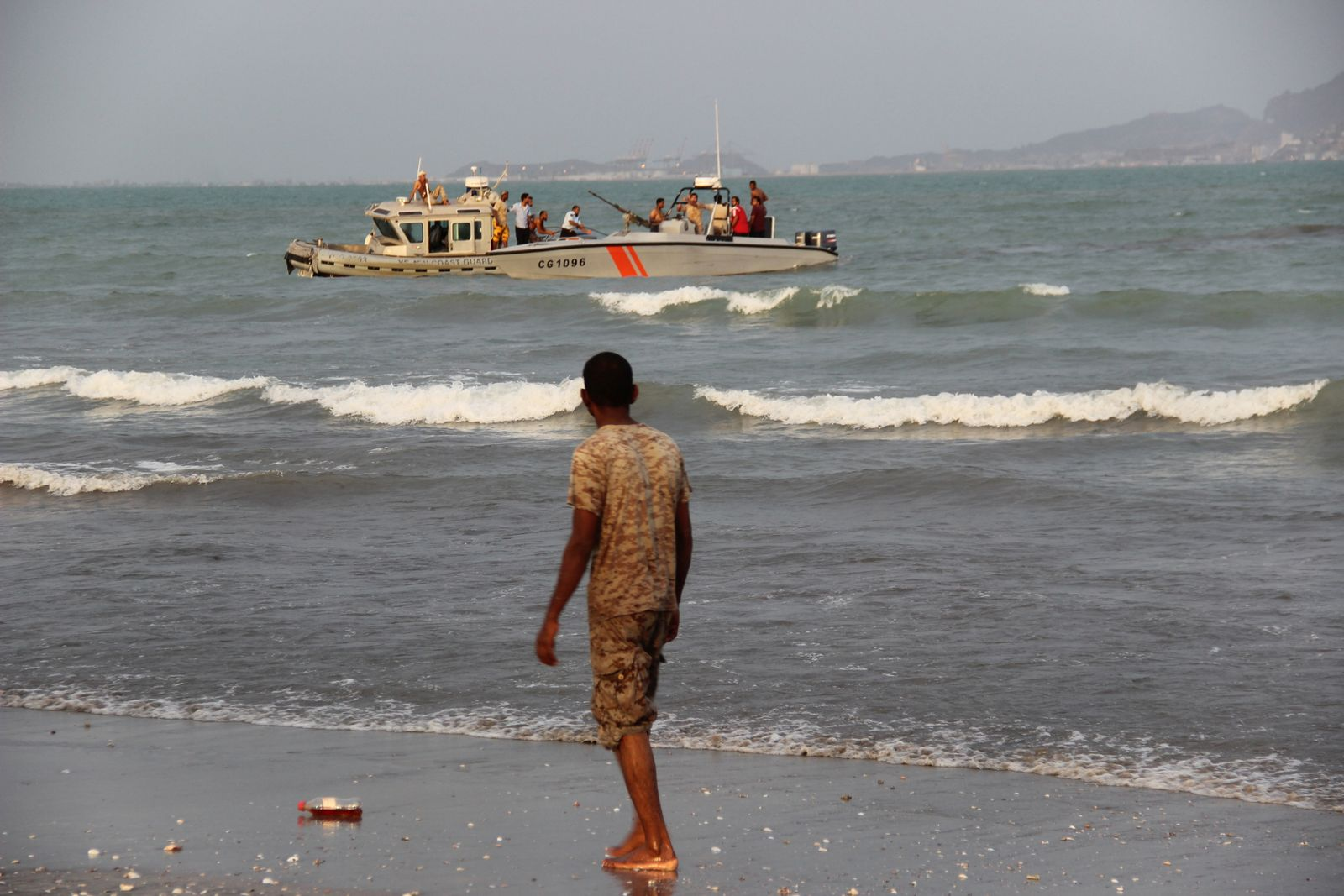 Jemen Küste Wache