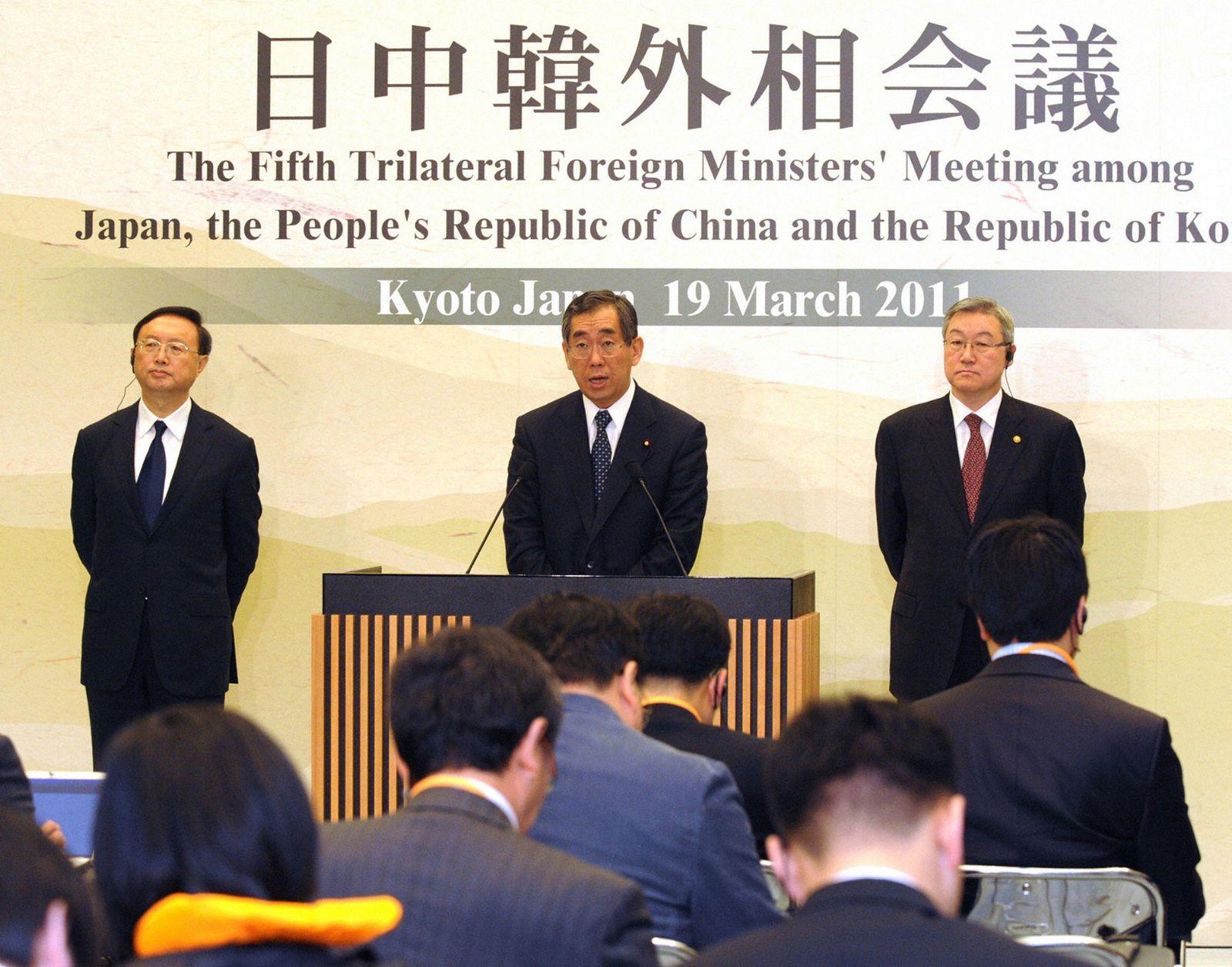 Japan Erdbeben Samstag Außenministertreffen
