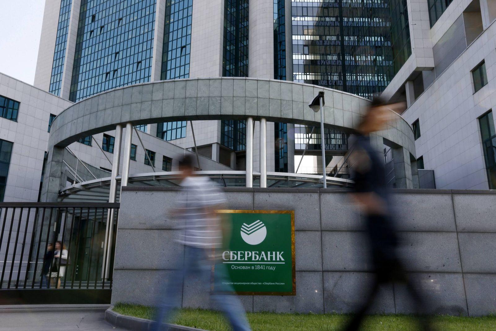 Sberbank / Zentrale Moskau