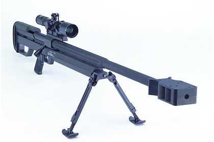 Präzisionswaffe: Das österreichische Gewehr hat eine Reichweite von bis zu 1,5 Kilometer
