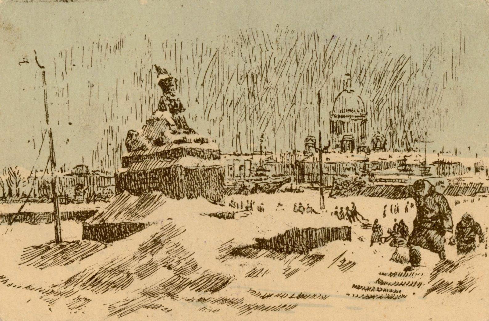 Postkarte Leningrad Blockade
