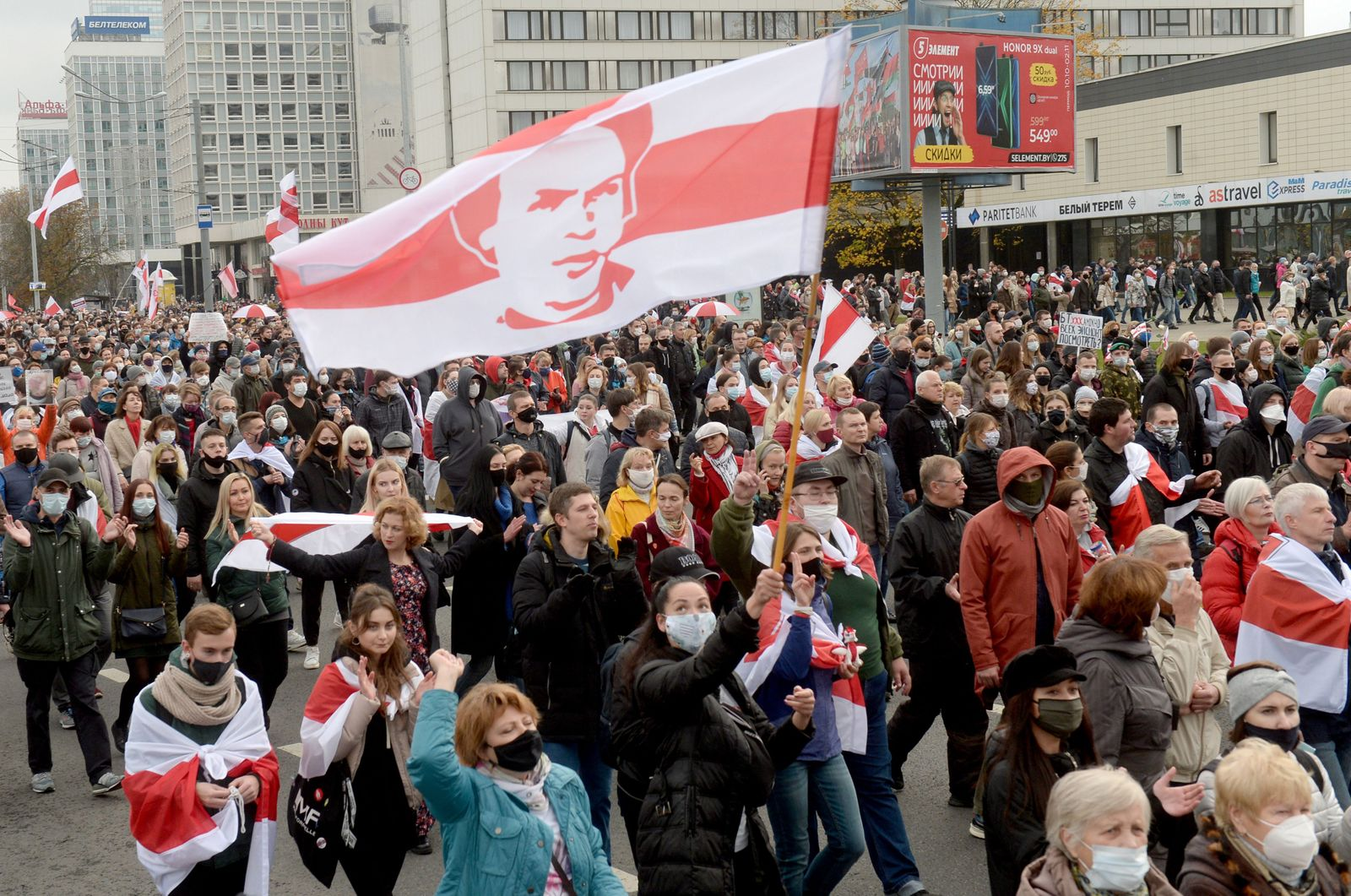 Anti-government protest in Minsk, Belarus - 25 Oct 2020