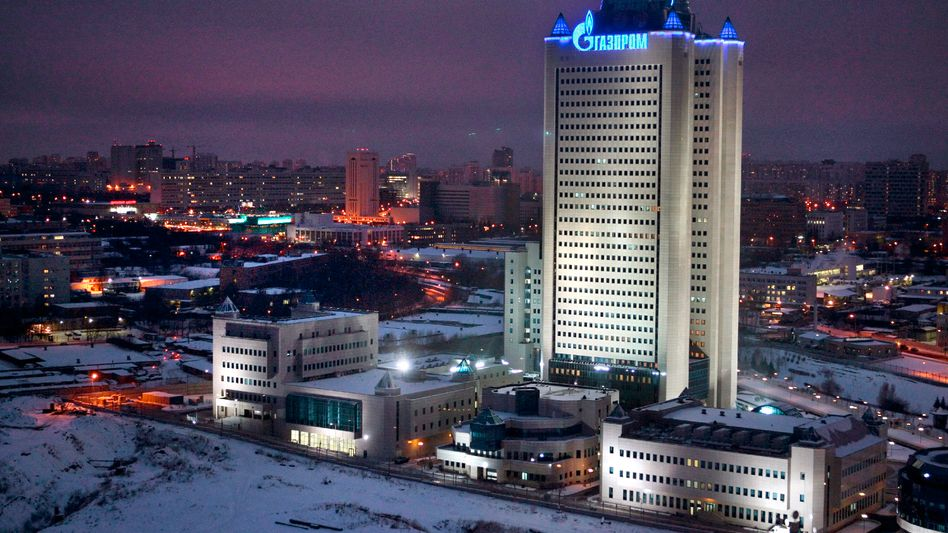 """Gazprom headquarters in Moscow: """"Private bank accounts and dirty deals"""""""
