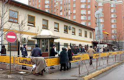 Ausgangspunkt der Visa-Affäre: die Außenstelle der Deutschen Botschaft in Kiew im November 2004