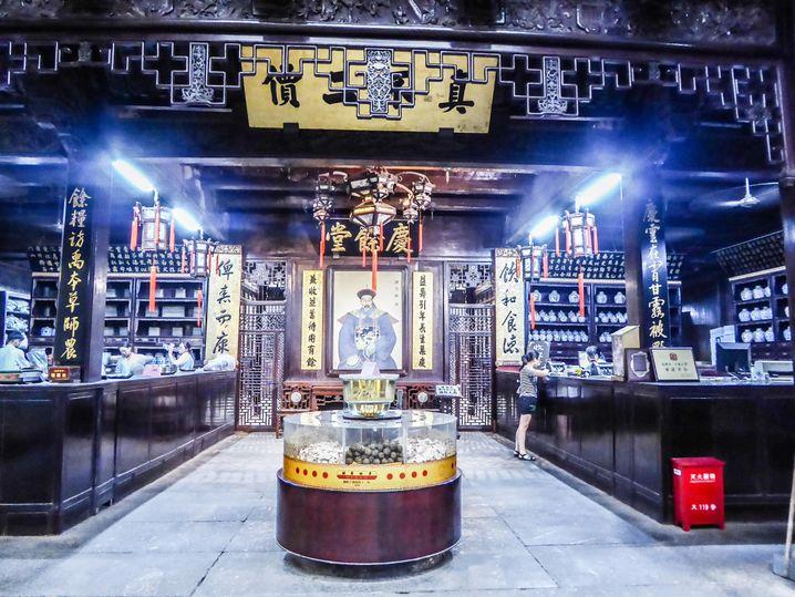 Hu Qingyu Apotheke