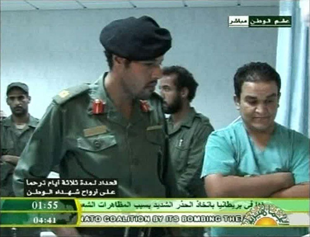 Khamis al-Gaddafi/ Video