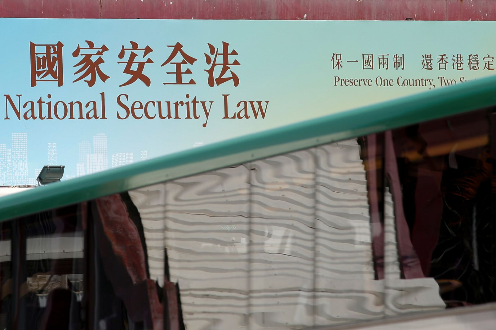A government-sponsored advertisement promoting new national security law is seen at Eastern Harbour Crossing ahead of national security legislation, in Hong Kong
